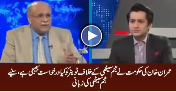 Najam Sethi Tells What Request Imran Khan's Govt Sent to Twitter Against Him