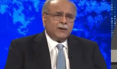 Najam Sethi Tells Why Supreme Court Granted Bail To Nawaz Sharif