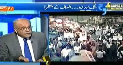 Najam Sethi Warns Media Anchors Who Are Working For Army and ISI