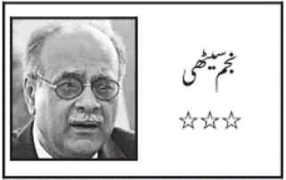 General Sharif Aur Nawaz Sharif - by Najam Sethi - 1st March 2015