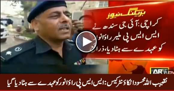 Naqeebullah Mehsud Case: SSP Rao Anwar Removed From His Post