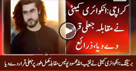 Naqeebullah Mehsud Killing: Committee Declares Police Encounter Fake