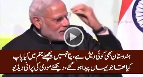 Narendra Modi Bashing His Own Country India, Watch A Rare Video