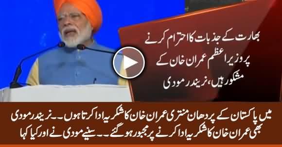 Narendra Modi Thanks PM Imran Khan For Opening Kartarpur Corridor