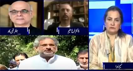 Nasim Zahra @ 8 (Nawaz Sharif's Anti Govt Movement From London) - 30th September 2020