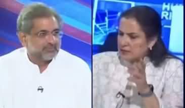 Nasim Zahra @ 8 (Shahid Khaqan Abbasi Interview) - 21st September 2020