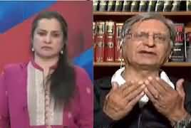 Nasim Zehra @ 8:00 (Aitzaz Ahsan Exclusive Interview) – 3rd March 2017