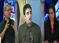 Nasim Zehra @ 8:00 (Allegations of Corruption on PPP) – 18th October 2015