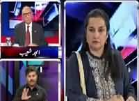 Nasim Zehra @ 8:00 (APS Peshawar Incident) – 13th December 2015