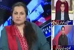 Nasim Zehra @ 8:00 (Asif Zardari Active in Punjab) – 26th March 2017