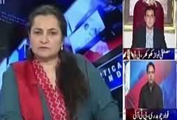 Nasim Zehra @ 8:00 (Asif Zardari Active in Punjab) – 26th March 2017