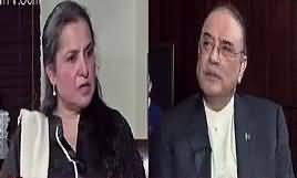 Nasim Zehra @ 8:00 (Asif Zardari Exclusive Interview) – 16th February 2018