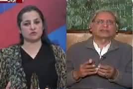 Nasim Zehra @ 8:00 (Bilawal's Rally in Faisalabad) – 22nd January 2017