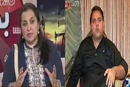 Nasim Zehra @ 8:00 (Budget 2017-18 Special) – 26th May 2017