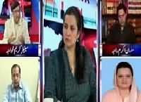 Nasim Zehra @ 8:00 (Cases Against Maulana Abdul Aziz) – 24th January 2016