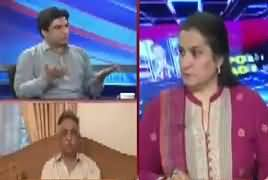 Nasim Zehra @ 8:00 (Changes in PTI Cabinet) – 19th April 2019