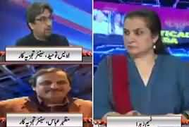 Nasim Zehra @ 8:00 (Dailymail Story About Shahbaz Sharif) – 14th July 2019