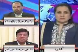 Nasim Zehra @ 8:00 (Dollar Ki Parwaz) – 30th June 2019