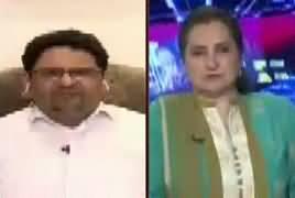 Nasim Zehra @ 8:00 (Dollar Ki Parwaz Kaise Ruke Gi?) – 5th April 2019