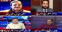 Nasim Zehra @ 8:00 (Farooq Sattar Disowns Altaf) – 27th August 2016