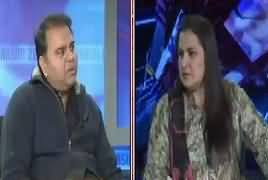 Nasim Zehra @ 8:00 (Fawad Chaudhry Exclusive Interview) – 15th December 2018