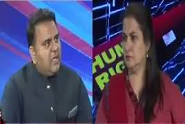 Nasim Zehra @ 8:00 (Fawad Chaudhry Exclusive Interview) – 24th August 2018