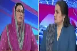 Nasim Zehra @ 8:00 (Firdous Ashiq Awan Exclusive) – 26th April 2019