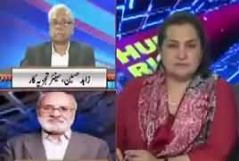 Nasim Zehra @ 8:00 (First Election in FATA) – 20th July 2019