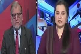 Nasim Zehra @ 8:00 (Hafiz Saeed Ki Nazar Bandi) – 3rd February 2017