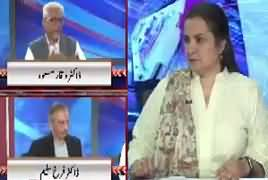 Nasim Zehra @ 8:00 (Hakumat Ki Muashi Policy) – 5th May 2019