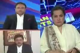 Nasim Zehra @ 8:00 (Hamza Shahbaz Vs NAB) – 6th April 2019