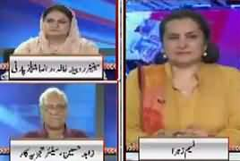 Nasim Zehra @ 8:00 (Horse Trading in Senate?) – 2nd August 2019