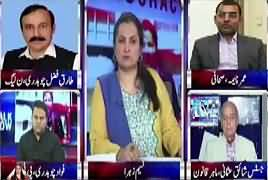 Nasim Zehra @ 8:00 (Hussain Nawaz JIT Ke Samne Paish) – 28th May 2017
