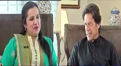 Nasim Zehra @ 8:00 (Imran Khan Exclusive Interview) – 25th March 2017