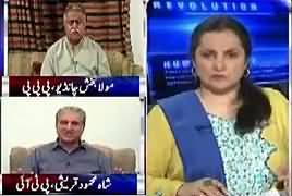Nasim Zehra @ 8:00 (Imran Khan Ka Dadu Mein Jalsa) – 23rd April 2017