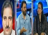 Nasim Zehra @ 8:00 (Kashmir Mein Barhati Jaarhiyat) – 25th October 2015