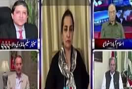 Nasim Zehra @ 8:00 (Kulbhushan Yadav Case) – 19th May 2017