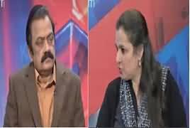 Nasim Zehra @ 8:00 (Rana Sanaullah Statement, Panama Leaks) –14th January 2017