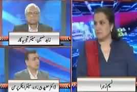 Nasim Zehra @ 8:00 (Modi Hakumat Ka Kashmir Per Jabr) – 9th August 2019
