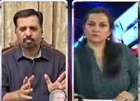 Nasim Zehra @ 8:00 (Mustafa Kamal Exclusive Interview) – 5th March 2016