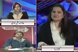 Nasim Zehra @ 8:00 (NAB in Action Against PMLN) – 14th December 2018