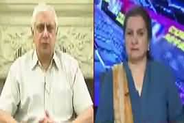 Nasim Zehra @ 8:00 (Nawaz Sharif's Bail Plea Rejected) – 3rd May 2019