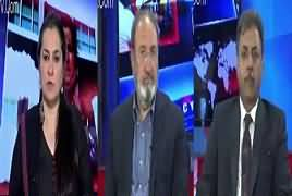 Nasim Zehra @ 8:00 (Pak Afghan Border Band) – 26th February 2017