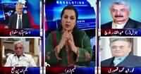Nasim Zehra @ 8:00 (Pakistan Between Iran & India) – 26th March 2016