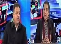 Nasim Zehra @ 8:00 (Pakistan Ki Policy) – 3rd January 2016