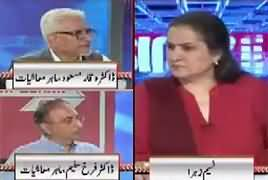 Nasim Zehra @ 8:00 (Pakistan's Economy) – 5th July 2019