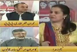 Nasim Zehra @ 8:00 (Panama Case Ka Faisla Aa Gaya) – 20th April 2017