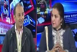 Nasim Zehra @ 8:00 (Panama Case: PM on Weak Position) –20th January 2017