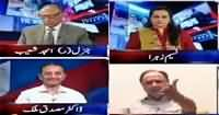 Nasim Zehra @ 8:00 (Pervez Rasheed Bokhlahat Ka Shikar) – 2nd April 2016