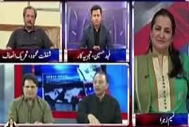 Nasim Zehra @ 8:00 (PMLN Sazish Kahani) – 7th July 2017